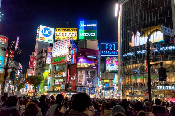 shibuya crossing- tokyo- budget travel- a day away.jpg