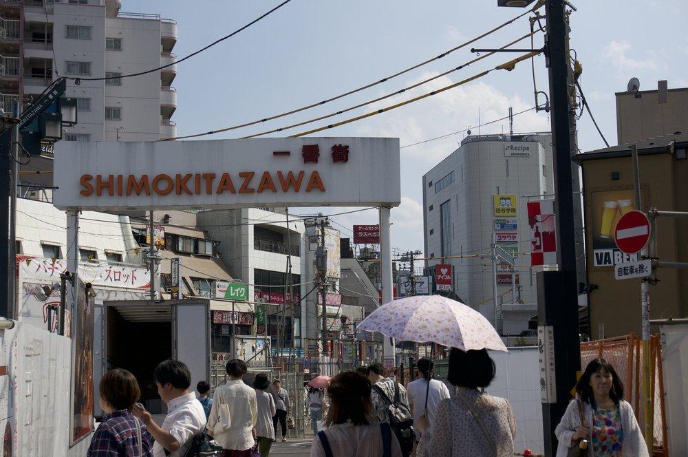 shimokitazawa- japan travel- tokyo- a day away.jpg