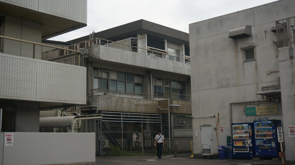 Japan- architecture Japan- a day away.JPG