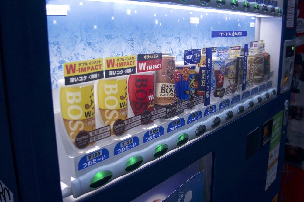 Japan- vending machines- a day away.jpg