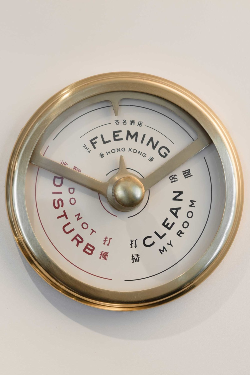 The Fleming. Image by Dennis Lo