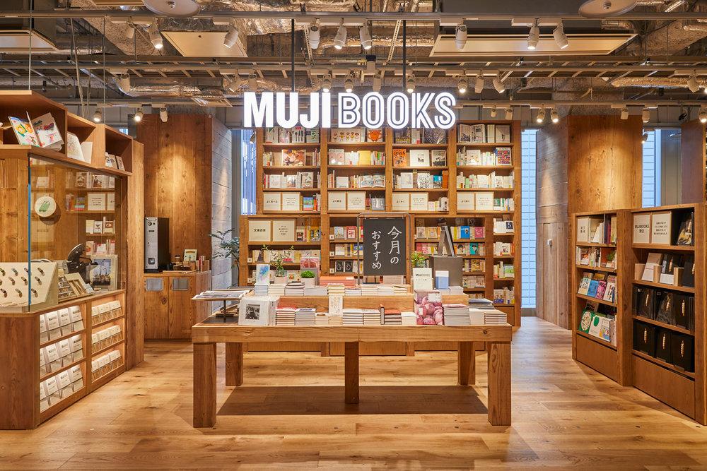 MUJI_GINZA_4F_MUJI-BOOKS.jpg