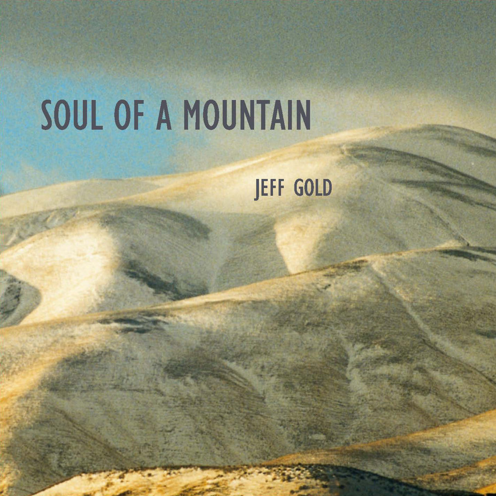 Soul of a Mountain Hi Rez.jpg