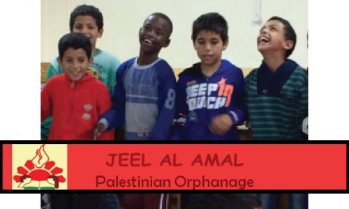 Jeel Al Amal