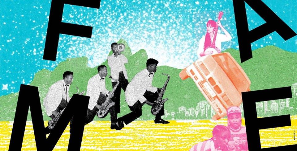 des films sur la musique -