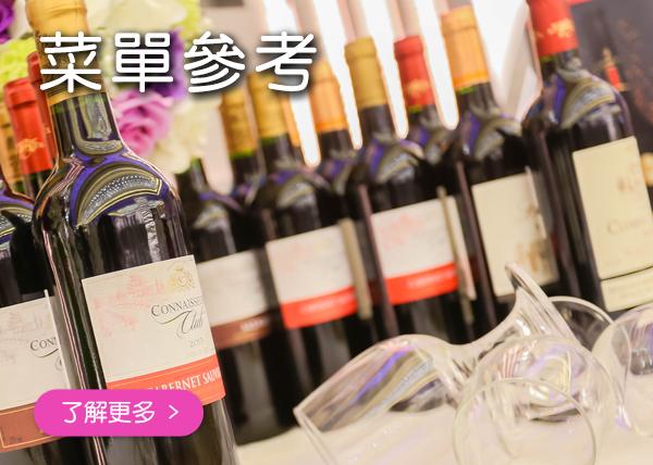 web banner 600x428 菜單參考.jpg