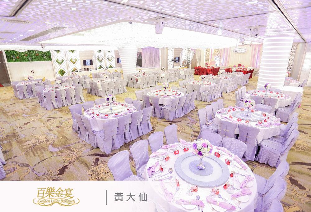 web banner 1024x700 黃大仙.jpg