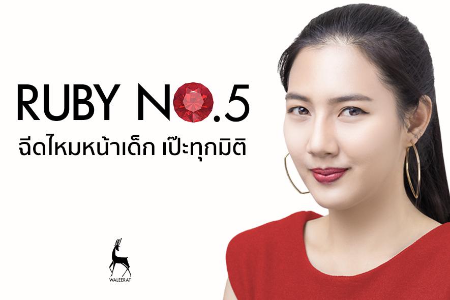 Ruby No.5.jpg
