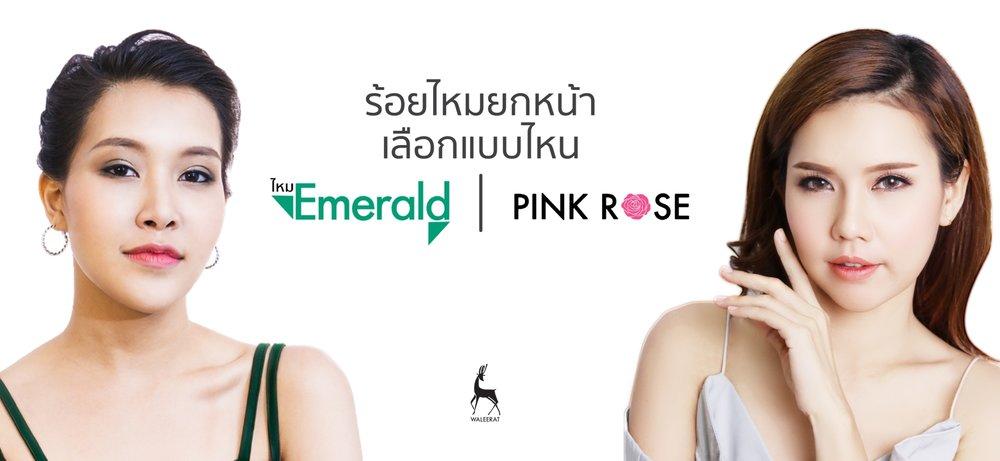 emerald-vs-pink-rose