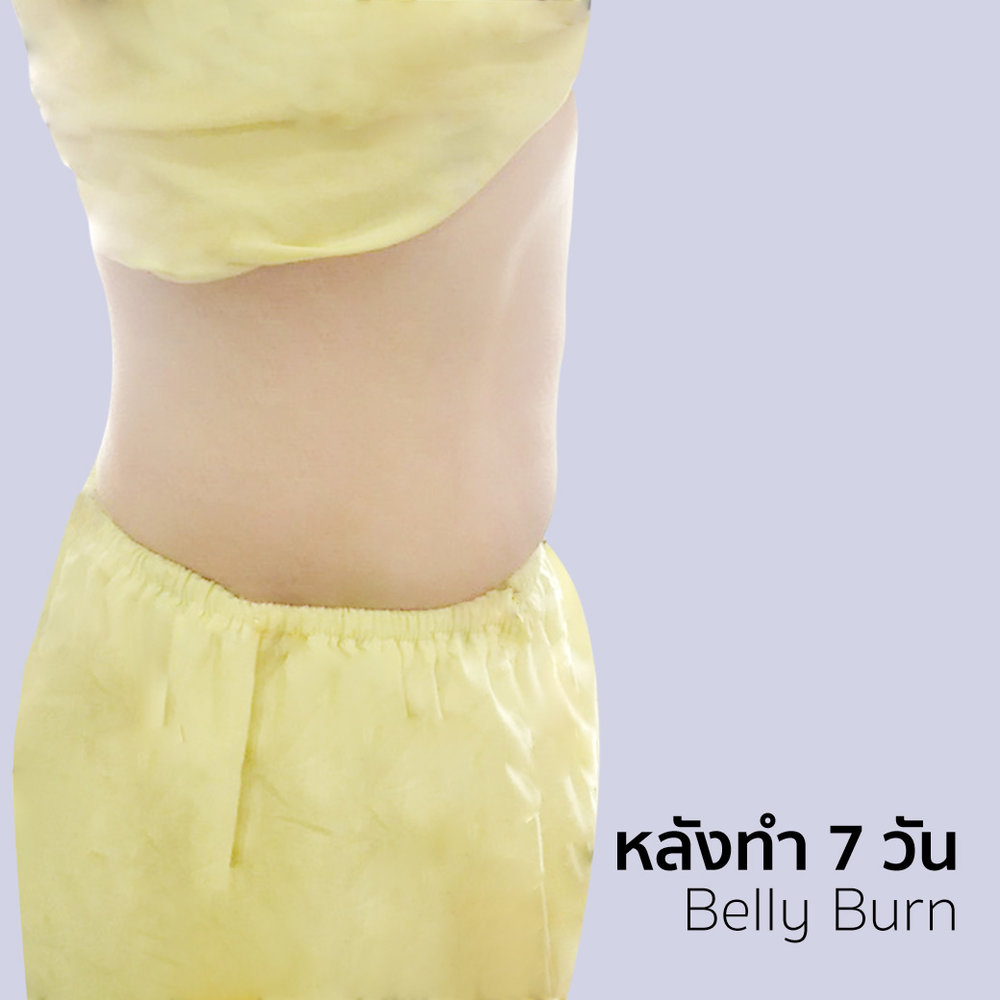 Belly Burn_after 7 days