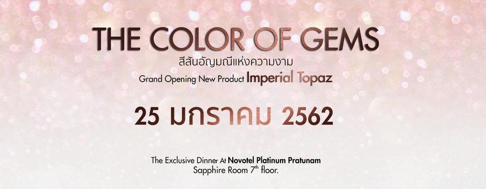 Color of Gems Waleerat.jpg