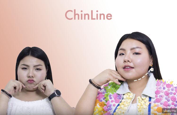 Chinline ทราย.jpg