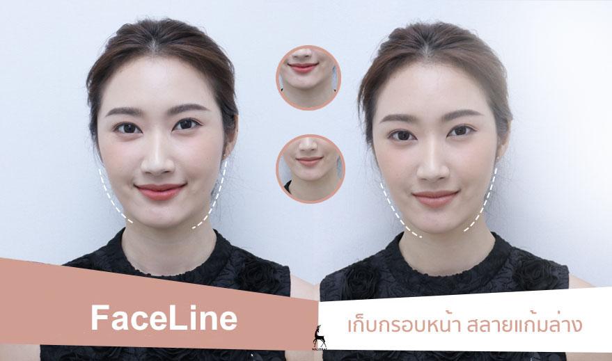 Faceline.jpg