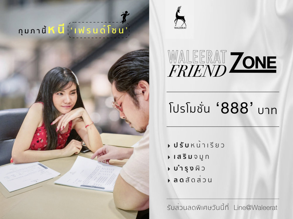friendzonecover.001.jpeg
