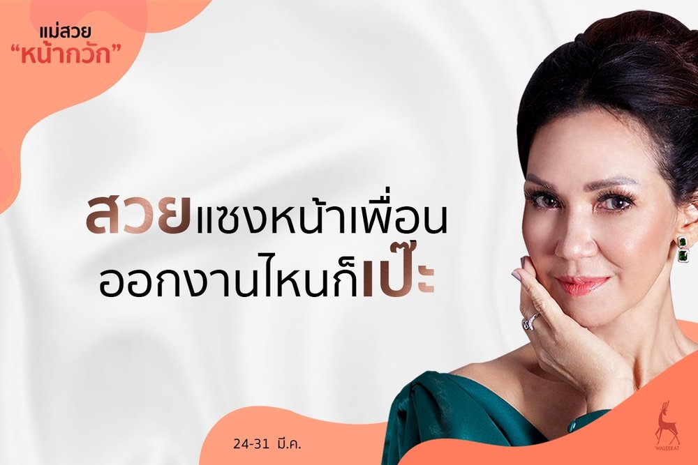 facecover2_1.jpg