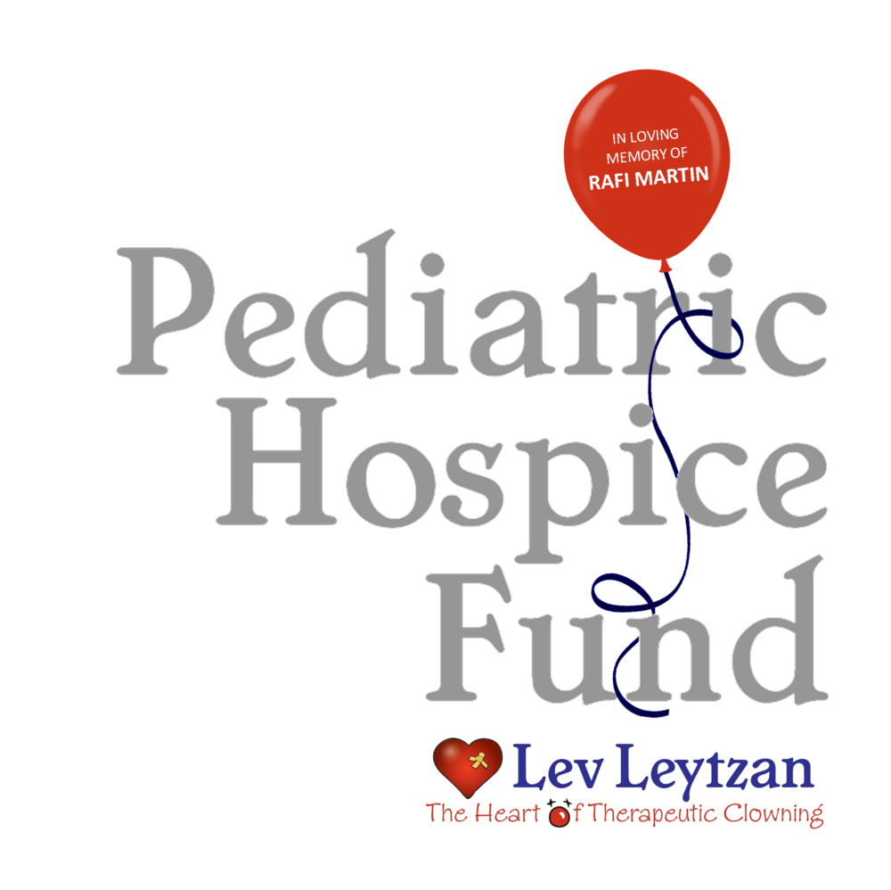 Pediatric Hospice Fund - Logo 6[7].png