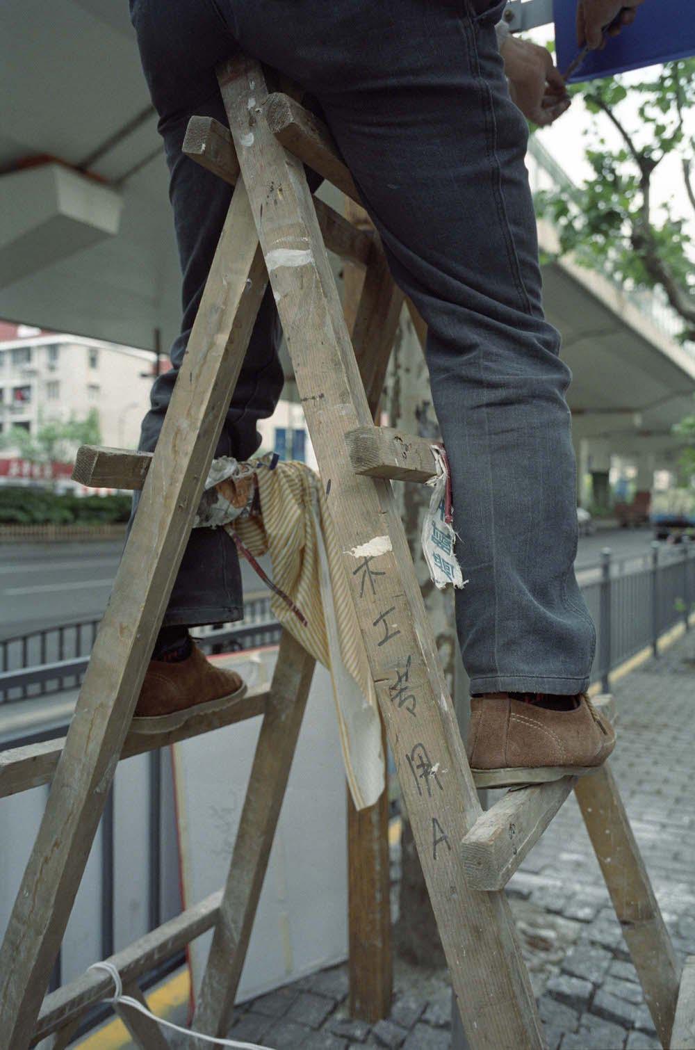 duran-levinson-shanghai-photography-4.jpg