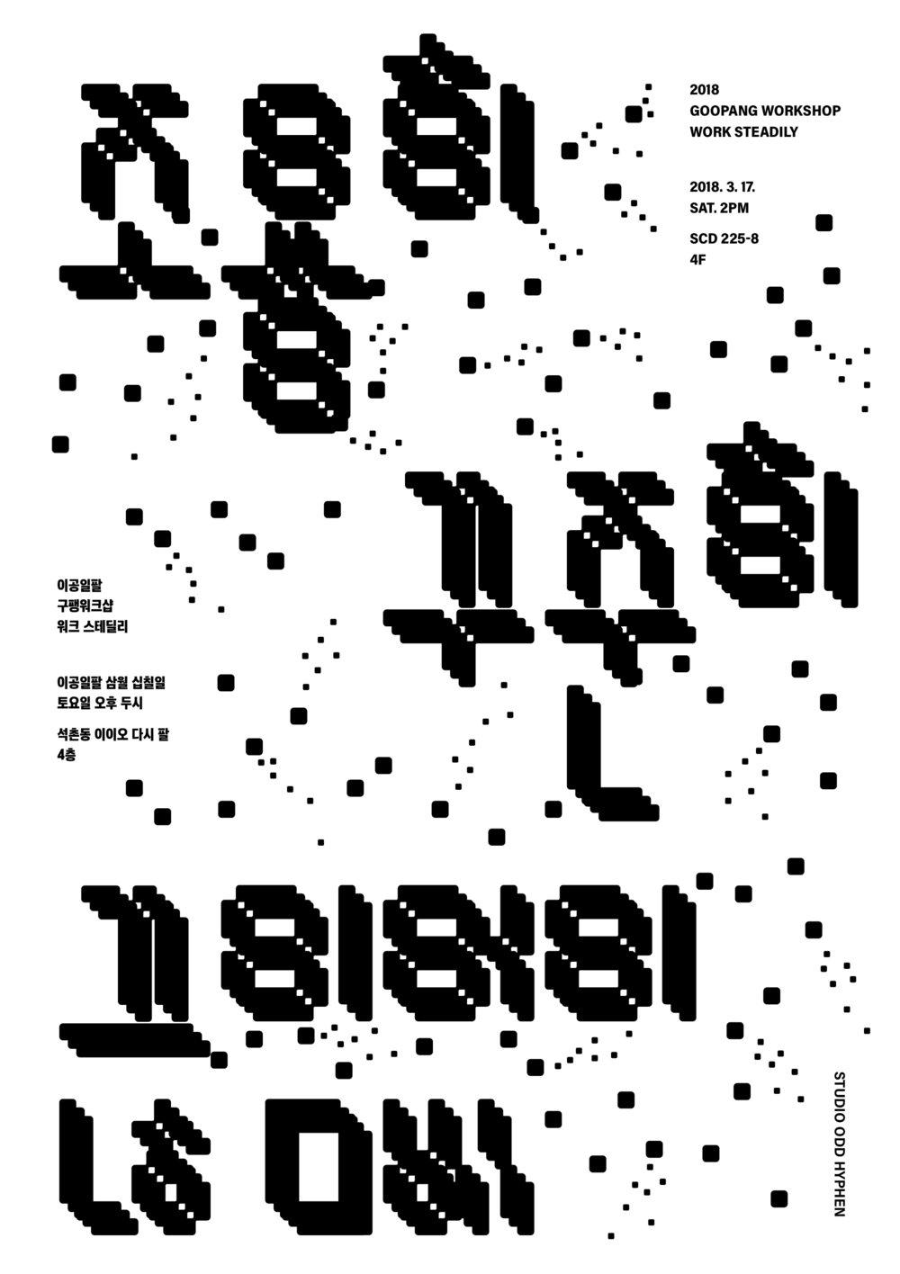 bohuy-kim-4.jpg