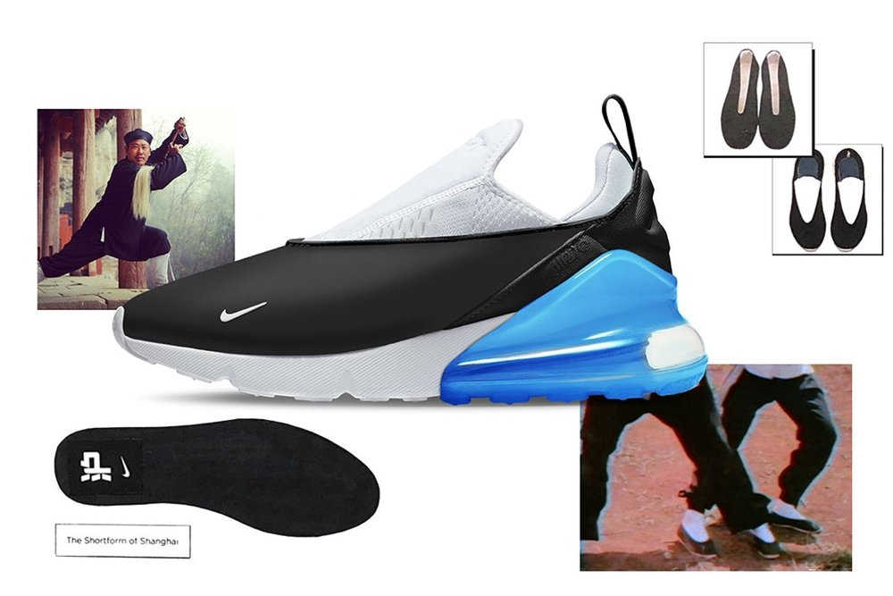 "Air Max 270 ""Kung Fu Soul"" by Harry Wong"