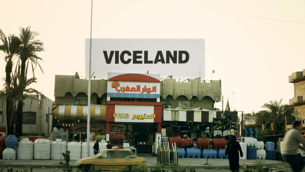 Viceland_The_Unbrand_10.jpg