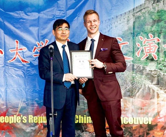 Congraulations to Sigma Chi Brother Ryan Walker (@walker_ry) for placing 1st in the Advanced Speakers Category of the BC Provincial Mandarin Public Speaking Competition! // #做得好 @sigmachiubc