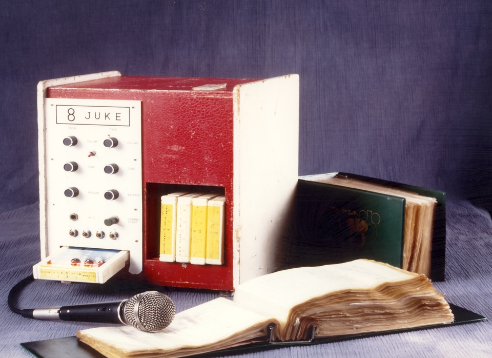 Inoue's first karaoke machine