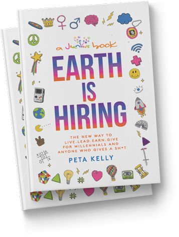 earth is hiring.png