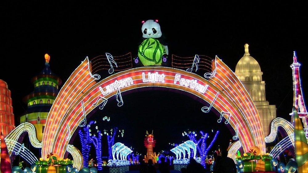 Lantern-Festival-1280x720.jpg