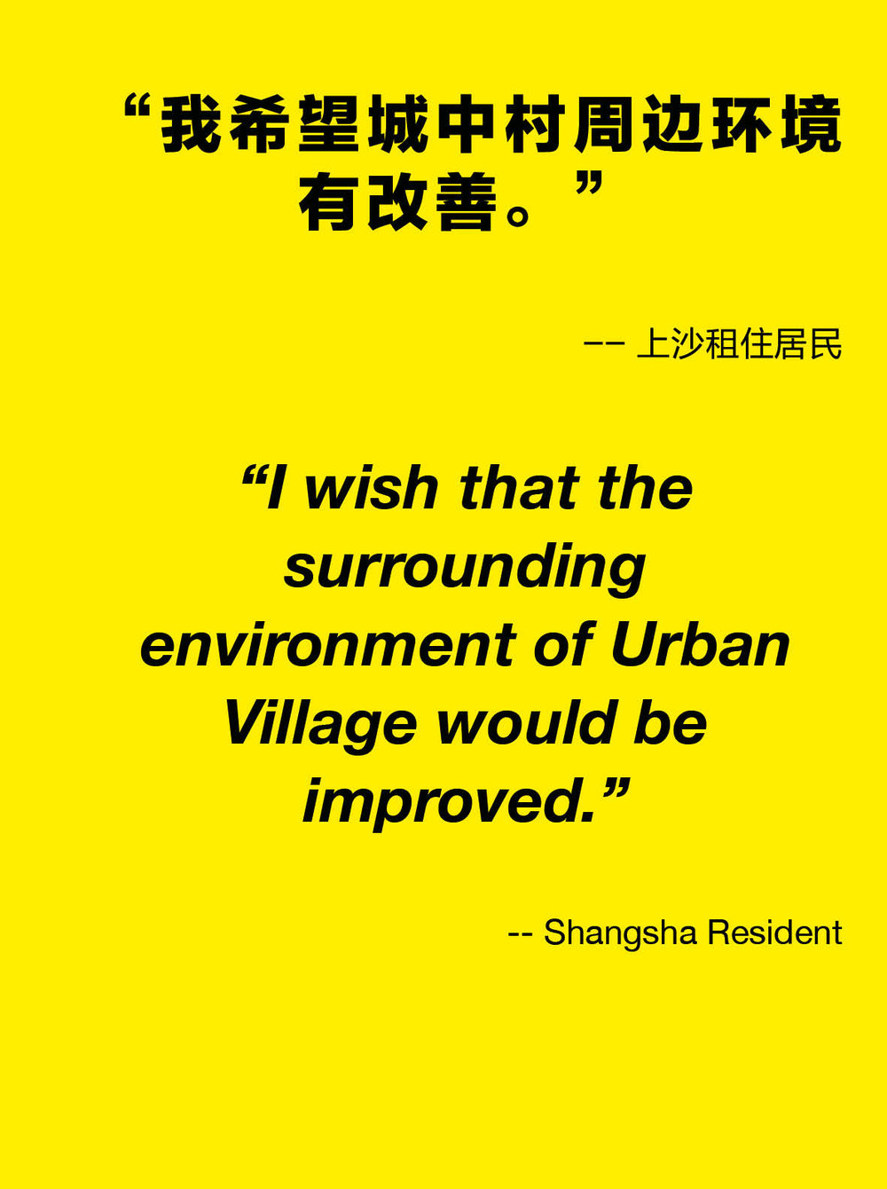 20180106_Shangsha Quotes test033.jpg