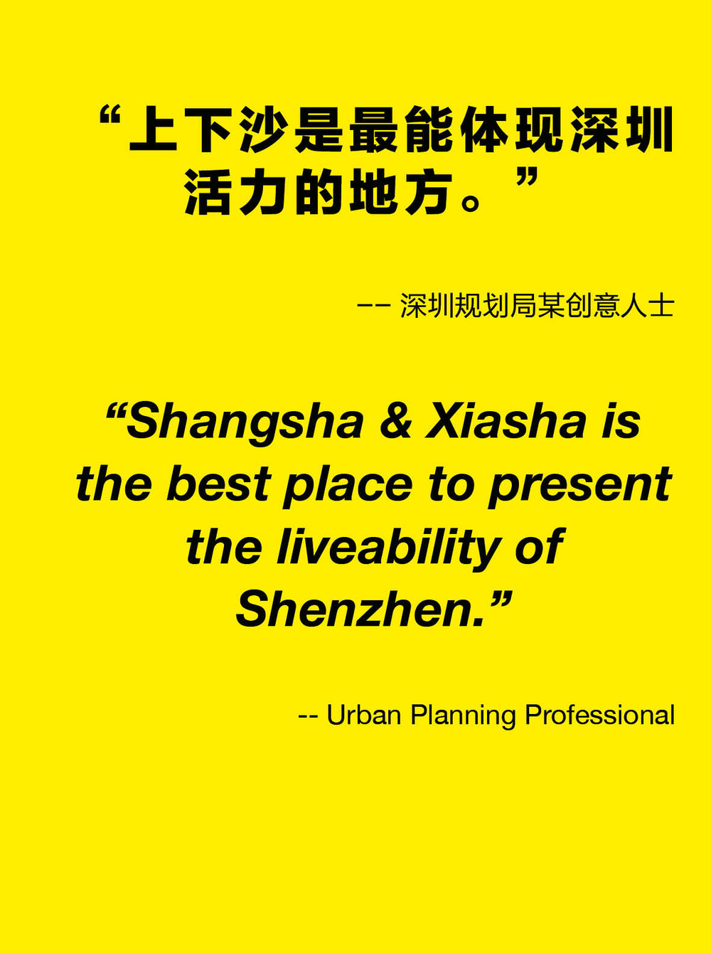 20180106_Shangsha Quotes test035.jpg