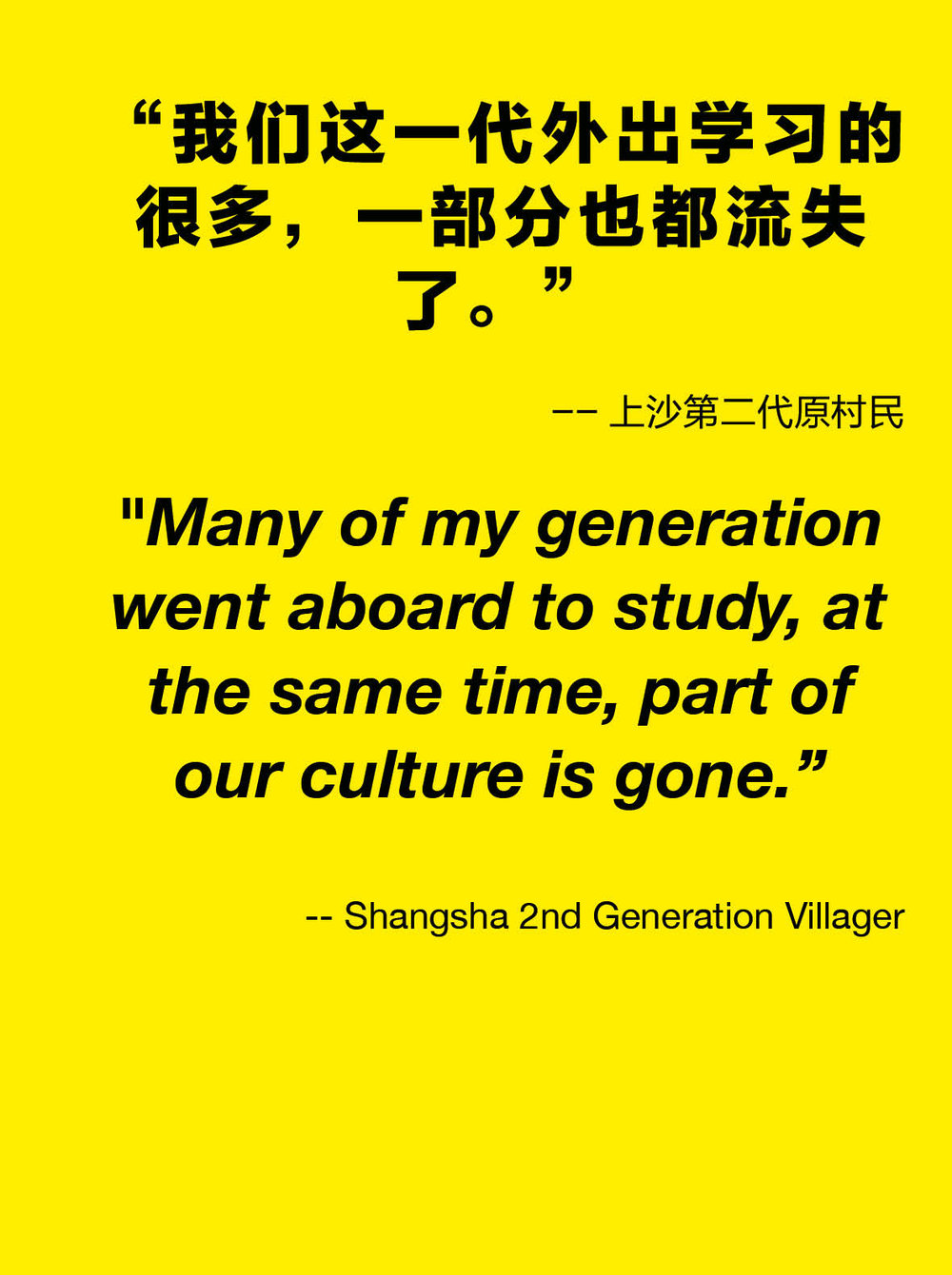 20180106_Shangsha Quotes test0315.jpg