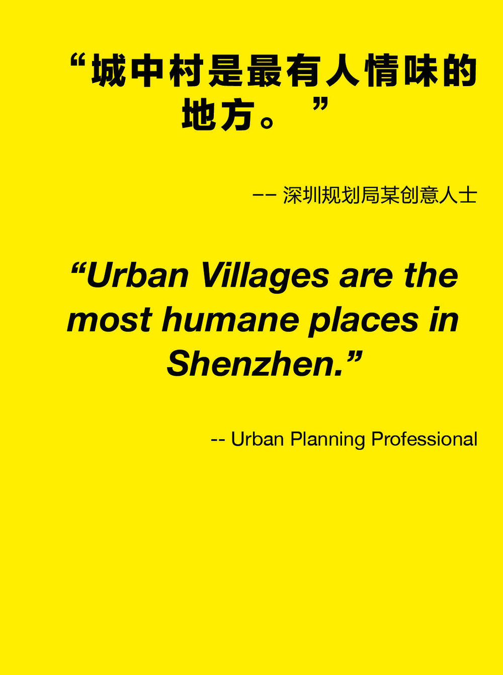 20180106_Shangsha Quotes test0323.jpg