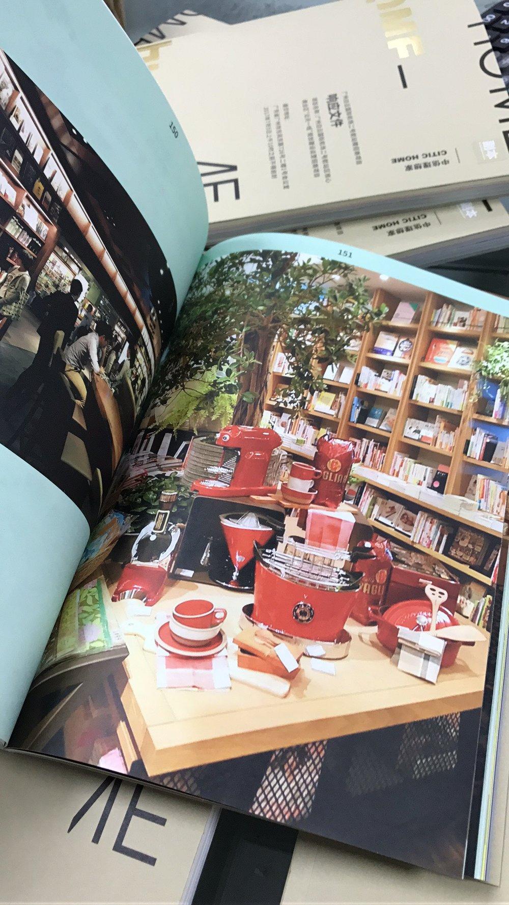 中信招标文件 - 广州白云机场新航站楼内3000㎡的中信书店新概念的成功阐释。