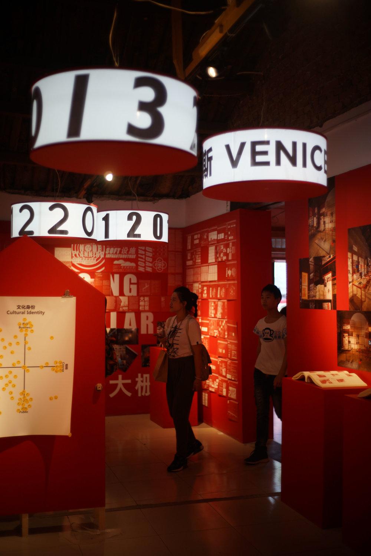 """大栅栏更新计划展览 - 位于杨梅竹斜街 120 号的大栅栏更新计划展是 2015 年北京国际设计周大栅栏设计社区的精华所在。今年的主展以""""从试点示范到社区建设""""为主题,回顾了大栅栏更新计划 5 年以来的工作实践。"""