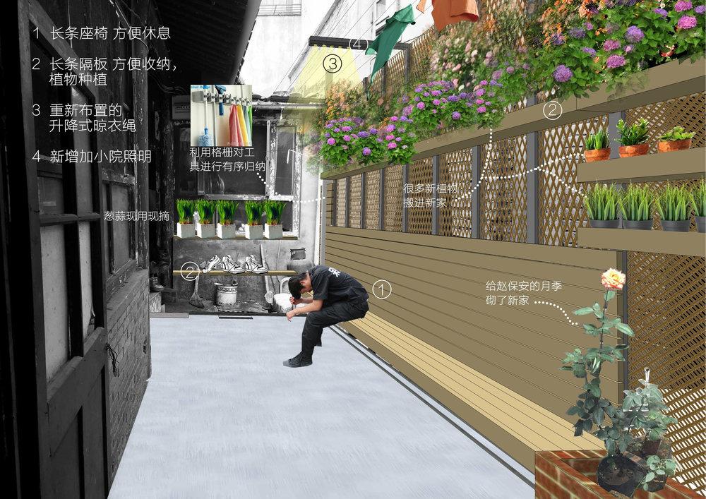 花草2.jpg