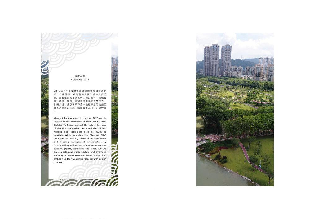 xiangmi park.jpg