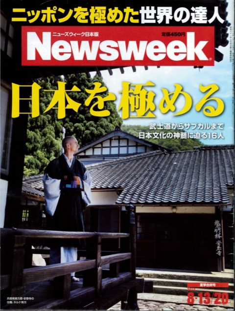 Newsweek 1.jpeg