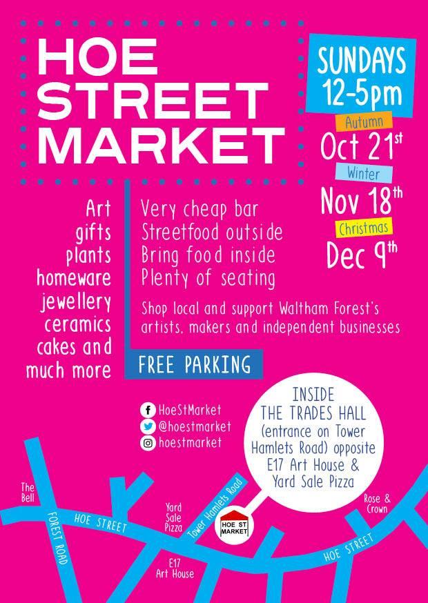 hoe street market poster.jpg
