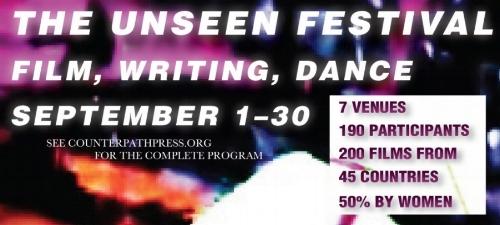 unseen+banner.jpg