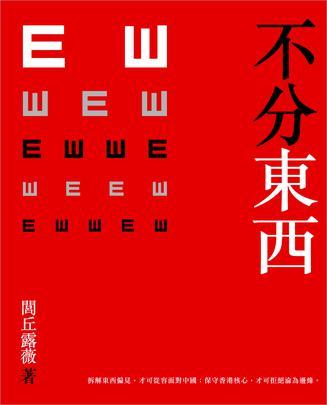 2011: essays on Hong Kong