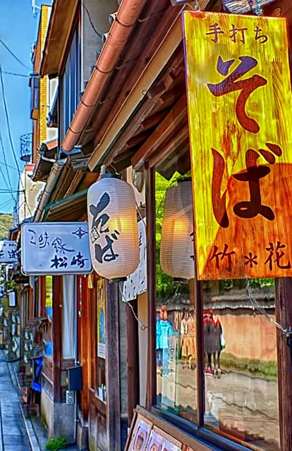 KyotoRest2_HDRDN.jpg