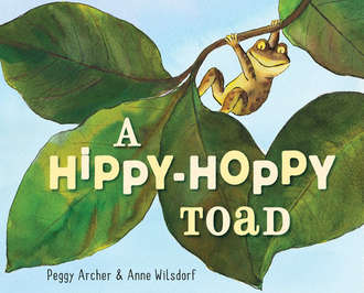 Hippy Hoppy Toad