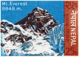 Nepal 1971 Everest stamp.jpg