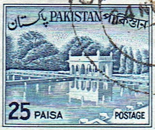 PAK Stamp 1.jpg