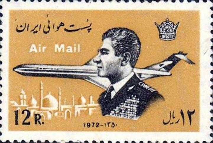 IRAN Stamp 2.jpg