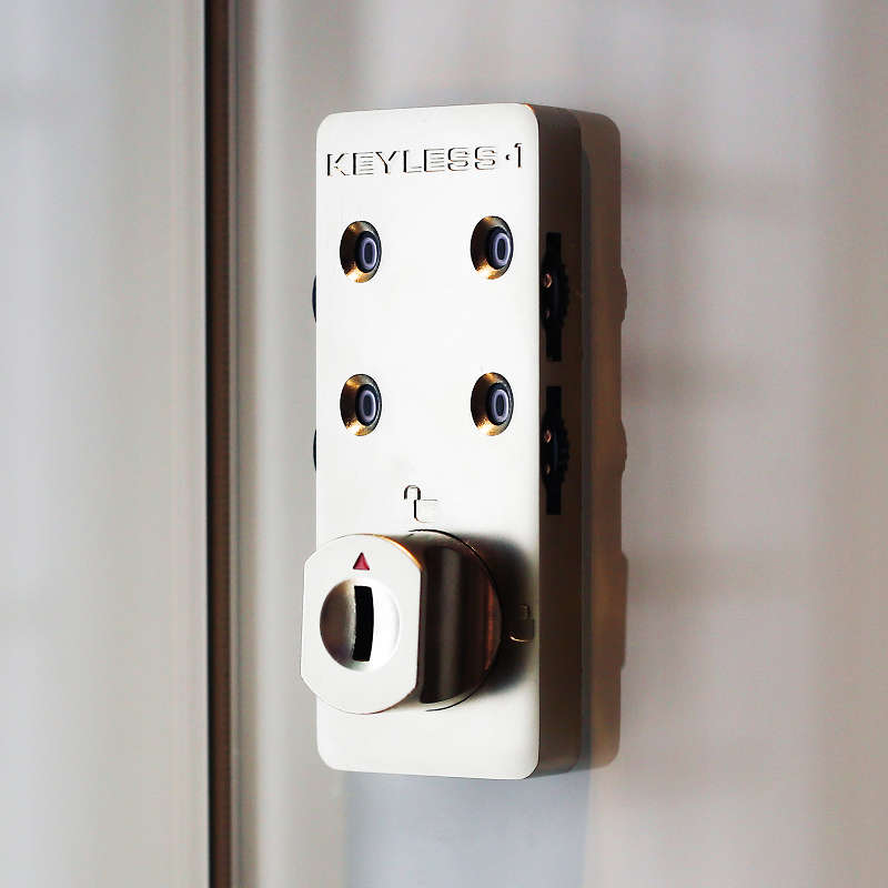 Keyless Combination Lock