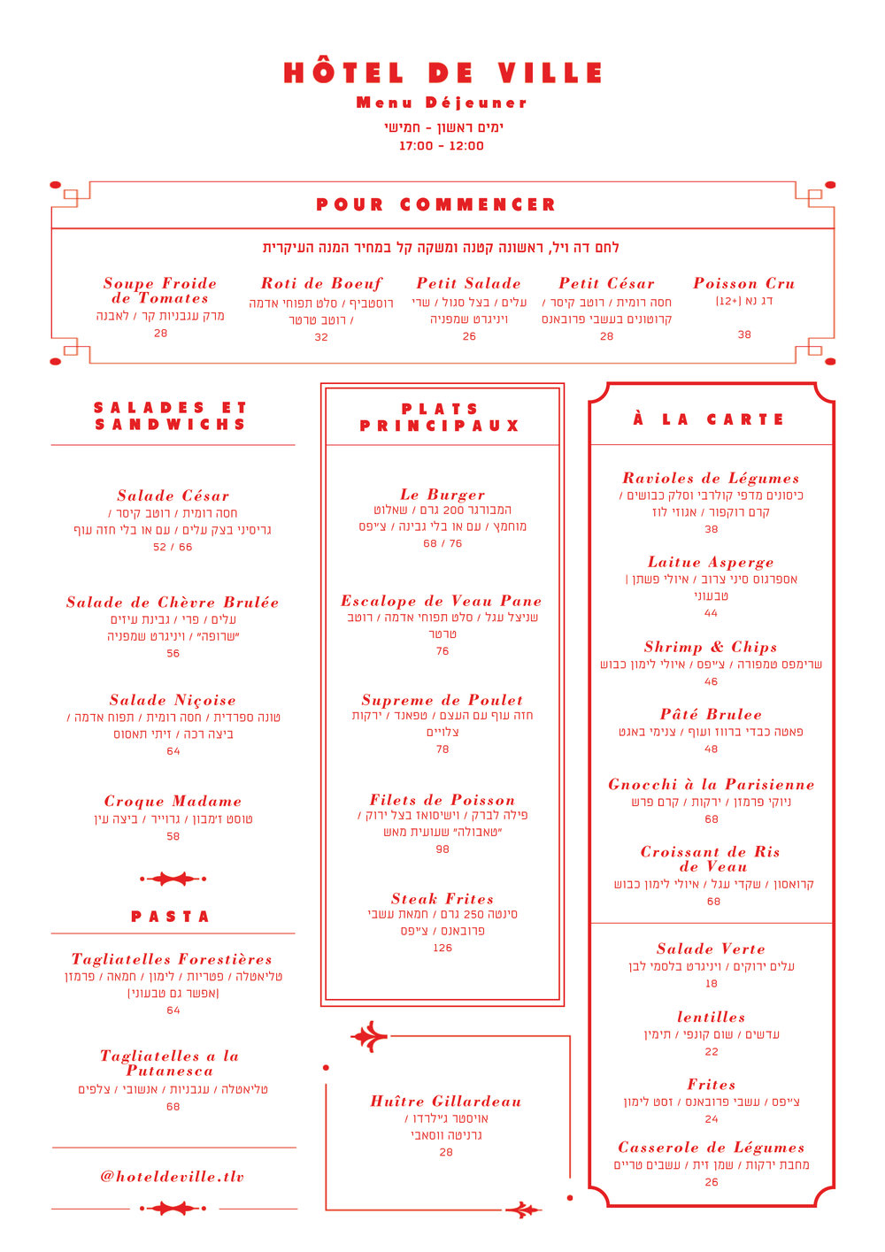 HOTEL_DE_VILLE_LUNCH_MENU-1.jpg
