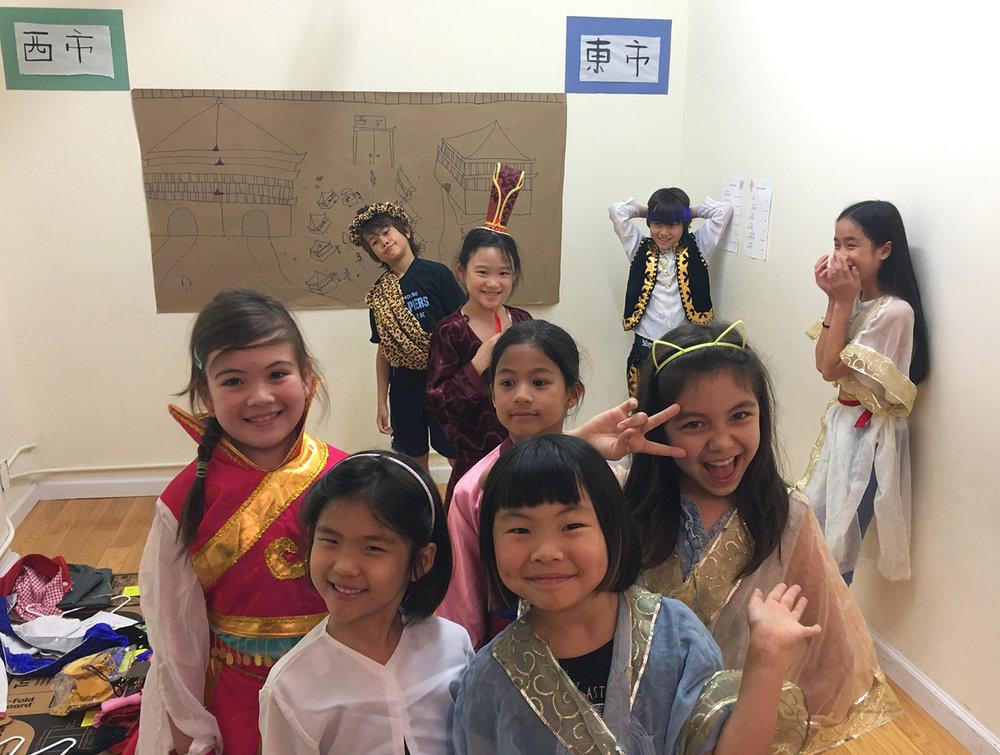 activities_theatre_10.jpg