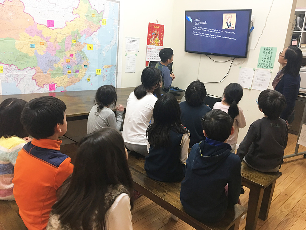 A student's presentation about Chinese History.