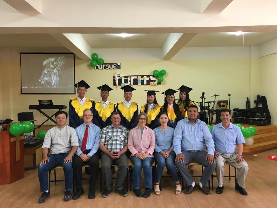 2018 Graduation Mongolia.jpg